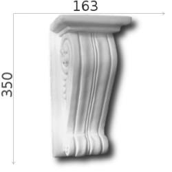 Konsola gipsowa SED020 163x350x140mm