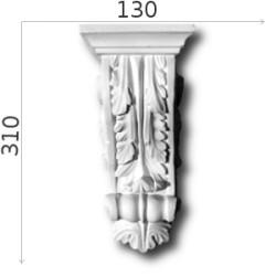 Konsola gipsowa SED026 130x310x150mm