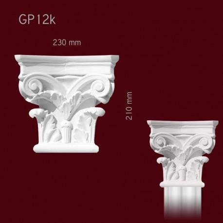 Głowica SGP12k(do pilastra SPL12)