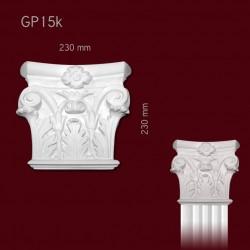 Głowica SGP15k(do pilastra SPL15)
