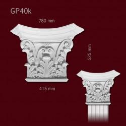 Głowica SGP40k(do pilastra SPL40)